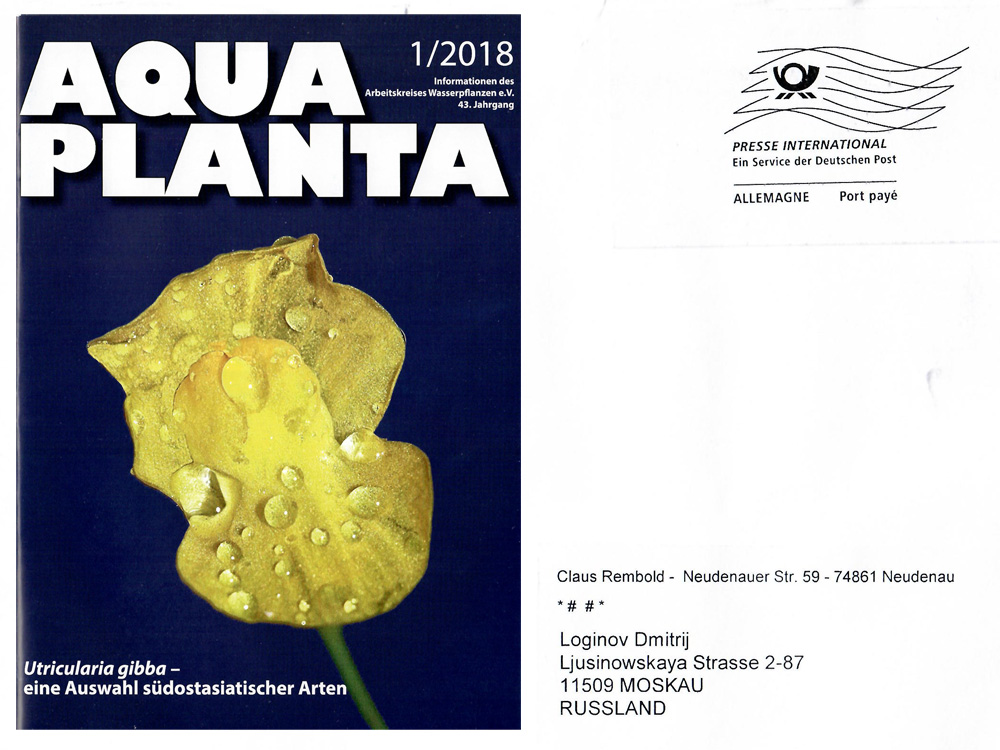 """Обложка немецкого журнала """"Aqua Planta"""", посвященного всему, что связано с аквариумными растениями."""