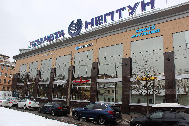 Здание торгового центра на улице Марата в г. Санкт-Петербург в котором расположился небольшой, но очень уютный океанариум Планета-Нептун. Океанариум находится в пешей доступности от исторического центра города и Московского железнодорожного вокзала.